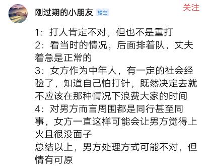 【迷惑行为】上海女子因害怕打针当众被老公打 最后疫苗也没有打成