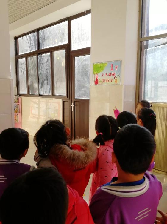 """寻找校园里的""""语文"""" ——章锦小学一年级生活识字系列"""