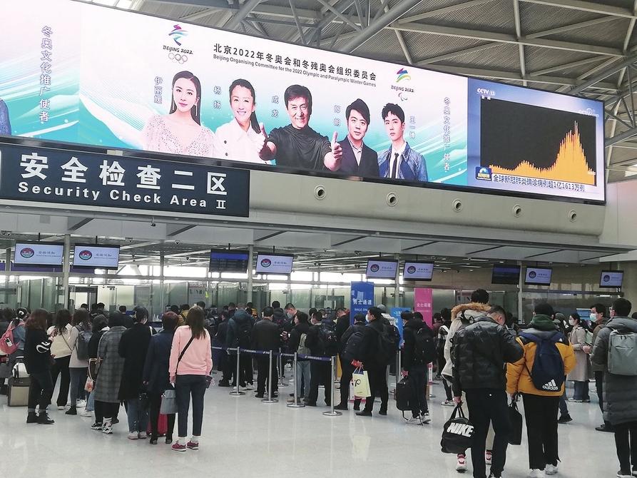 """济南机场节后客流""""报复性""""反弹 国内旅客吞吐量恢复至2019年同期水平"""