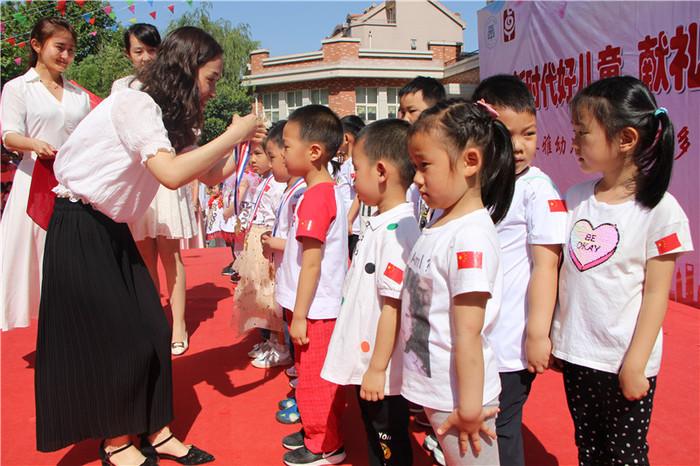 济南卓雅幼儿园:做新时代好儿童 献礼新中国成立70周年