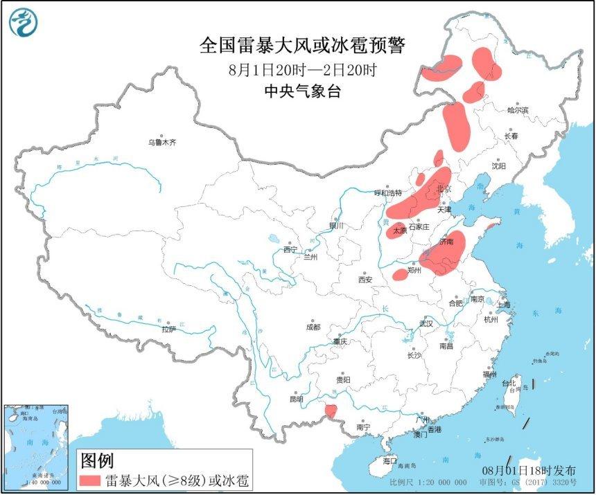 强对流天气蓝色预警:京鲁皖苏等地有雷暴大风或冰雹