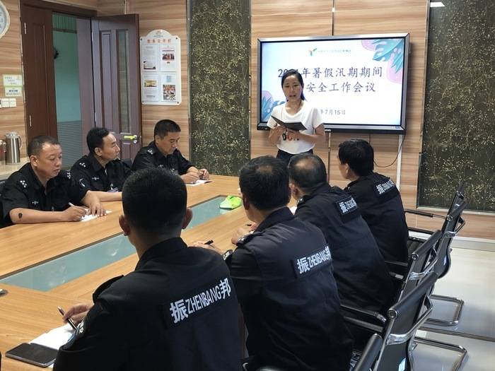 济南市历下区百合幼教集团进行防汛演练及安全隐患排查工作