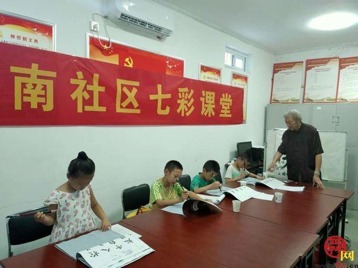 """点亮孩子快乐暑假 长南社区""""传承文化书法""""课堂开课!"""