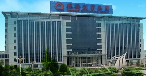 齐鲁政情丨61家鲁企上榜中国民企500强,都是谁?啥变化?