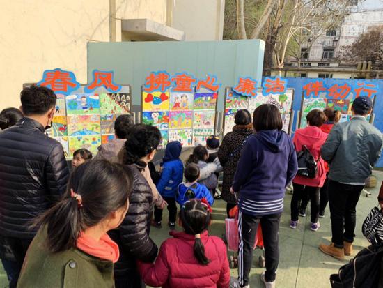 营东小学附属幼儿园拉起大小手  让廉洁春风吹拂童心