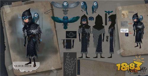"""《第五人格》神秘求生者先知上线 获得顶级时装""""夜行枭"""""""