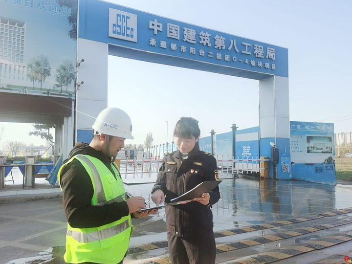 济南城管出台主动服务全力支持新旧动能转换起步区建设十二条措施