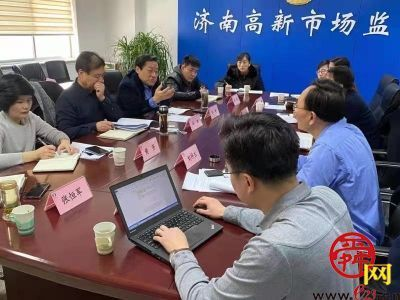 济南启动小微企业质量管理体系认证提升行动