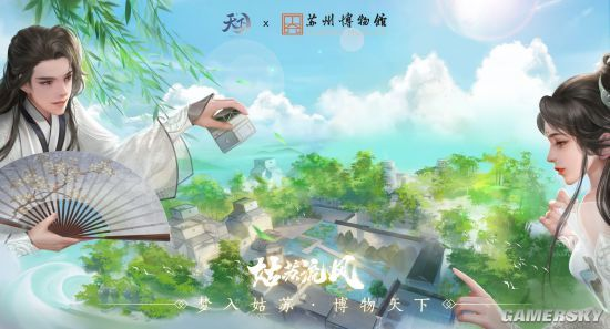 http://www.youxixj.com/baguazixun/328215.html