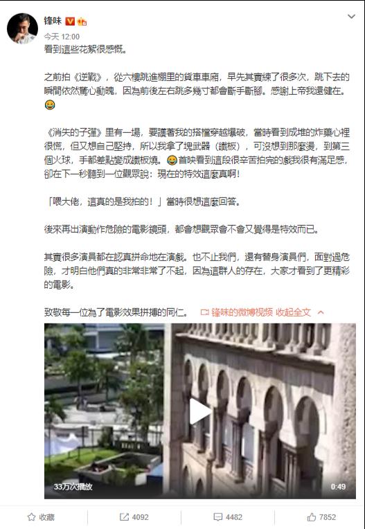 http://www.7loves.org/caijing/2907892.html