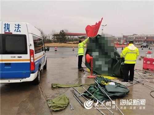 山东多市高速口检疫点开始撤离!东营、济南、潍坊、淄博、泰安、临沂、日照……