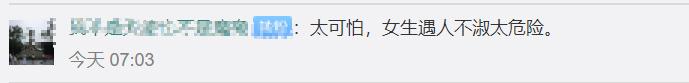 南京被害女大学生家属谈洪某:他的行为完全误导了我们的方向
