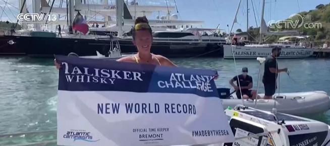行程近5000公里!英国21岁女子成独自横渡大西洋最年轻女性