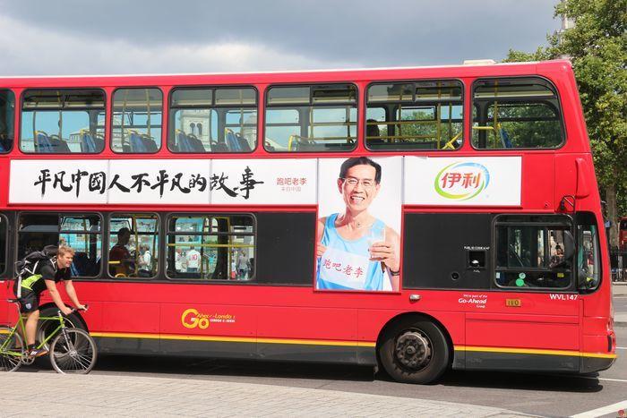 携手奥运17年,伊利用奥运品质为国民提供健康营养支持