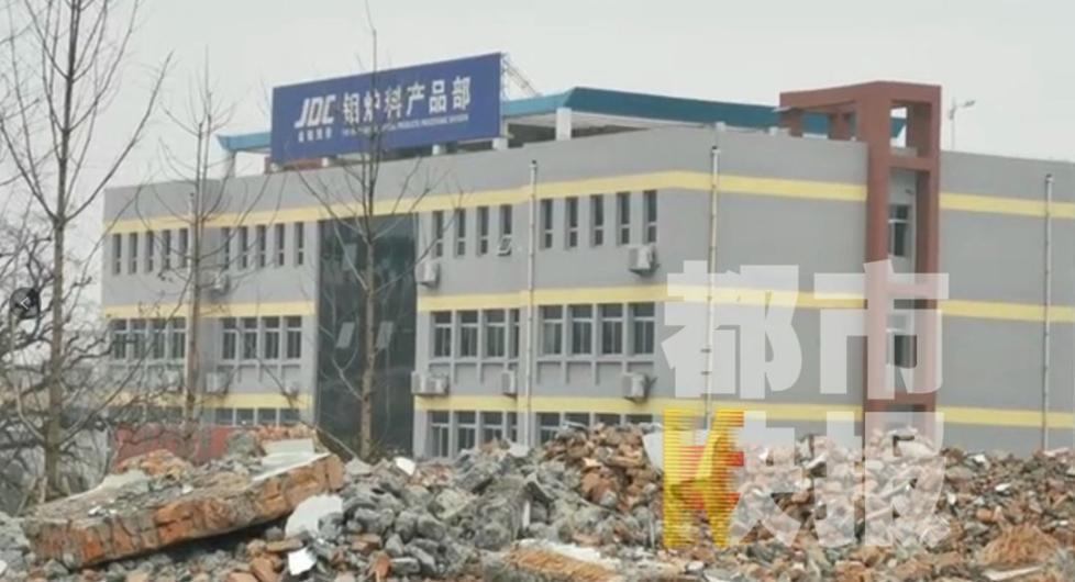 陕西渭南一硫酸厂发生爆炸 致1死3伤!