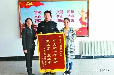帮孕妇系鞋带的好心男子找到了 原来是位北京密云交警