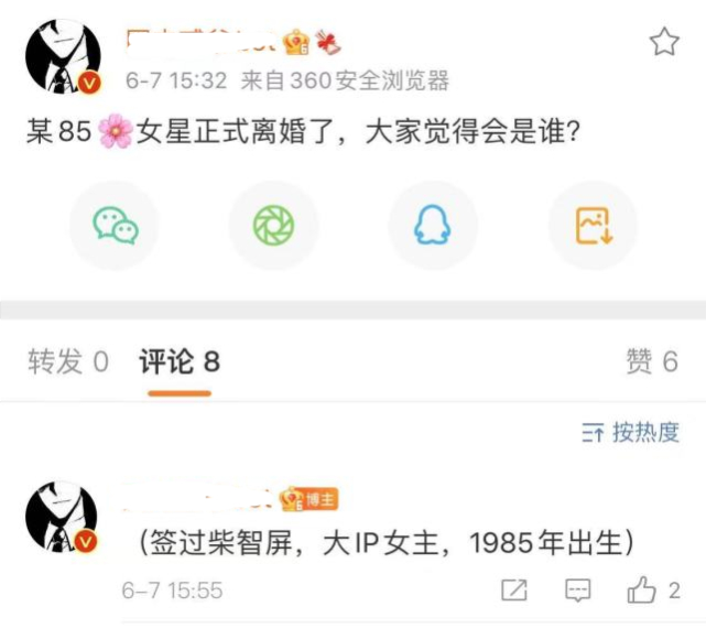 笑哭!李晟与李佳航离婚?女方辟谣 大V爆料具体说了什么?