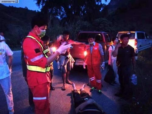 南京文旅局:责成涉事旅行社前往老挝协助处置