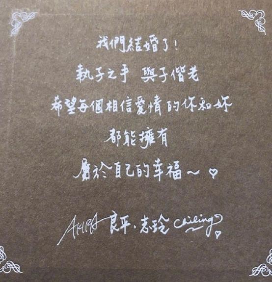 林志玲婚宴遭匹敌 林志玲为什么只聘请他们列席婚礼?