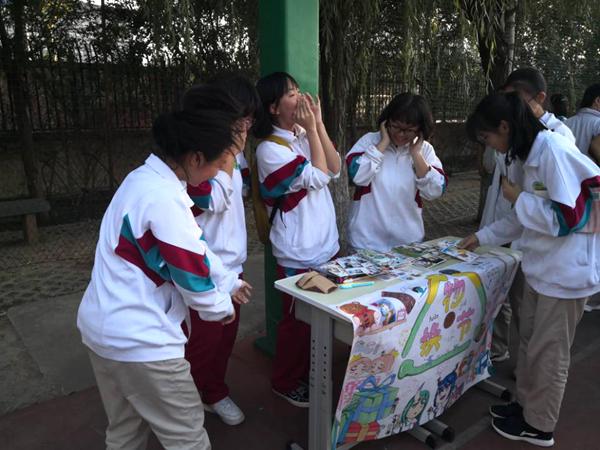 """济南二中举办第四届""""这就是我们的绿色生活""""校园换物节活动"""