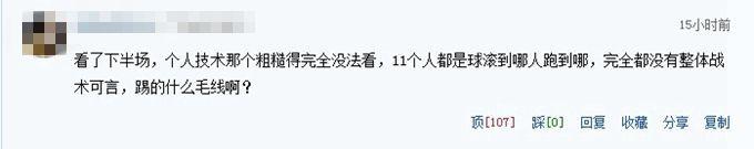 中国国奥3-0马里:获珠海邀请赛亚军 球迷:想看国足赢这三支球队