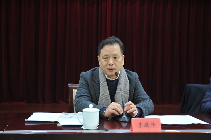 王方晨长篇小说《老实街》研讨会在京召开