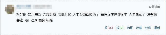 李亚鹏承认恋情 他在博文的最后写了这样一句话