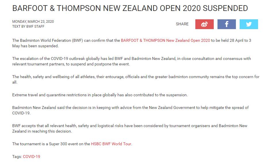 世界羽联宣布暂停新西兰公开赛 6月前将没有比赛