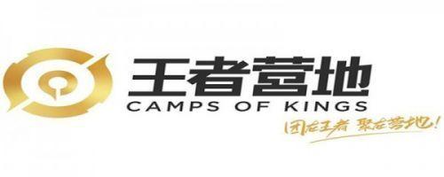 王者营地怎么看附近动态 王者营地看附近动态方法