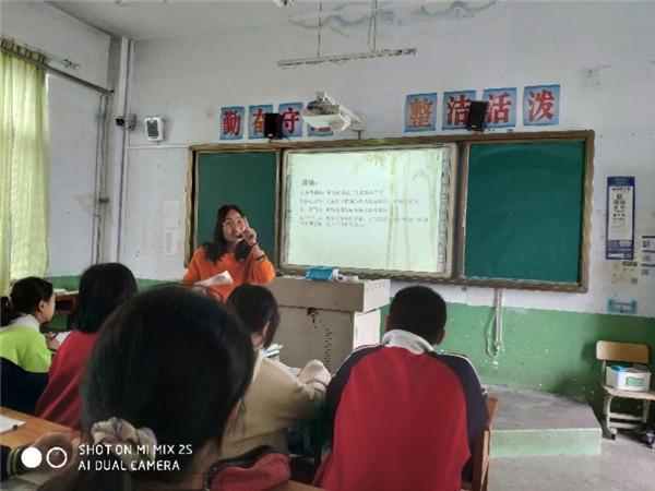 聚力共研 行以致远 钢城区新兴路学校初四语文备课组开展专题研讨活动