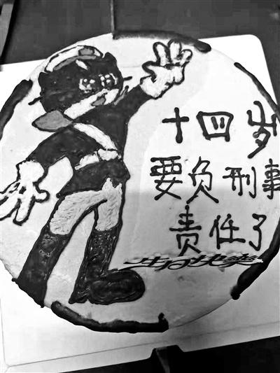 中国作家济南行