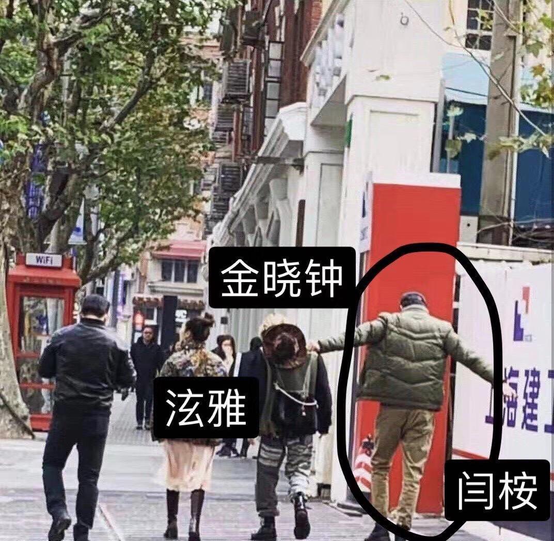 闫桉因不归队争议向粉丝道歉 称公司目前未安排工作