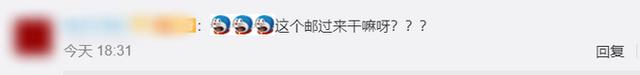 细思极恐!上海海关查获406只活体蚂蚁,每只都单独放置管中