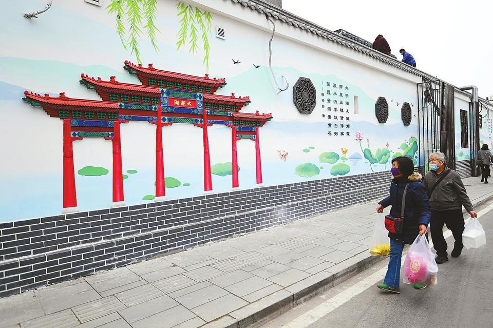 """泉城名胜""""浮""""现文化墙"""