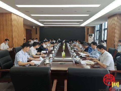 济南市营商环境提升行动办理建筑许可专班第一次全体会议召开