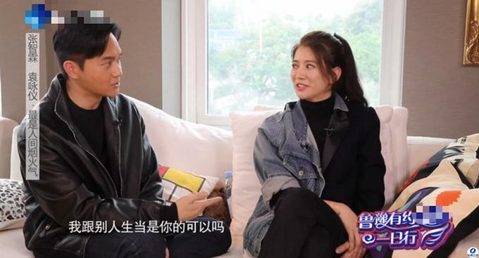袁咏仪称后悔没生二胎,张智霖一句话回复,网友:尺度太大