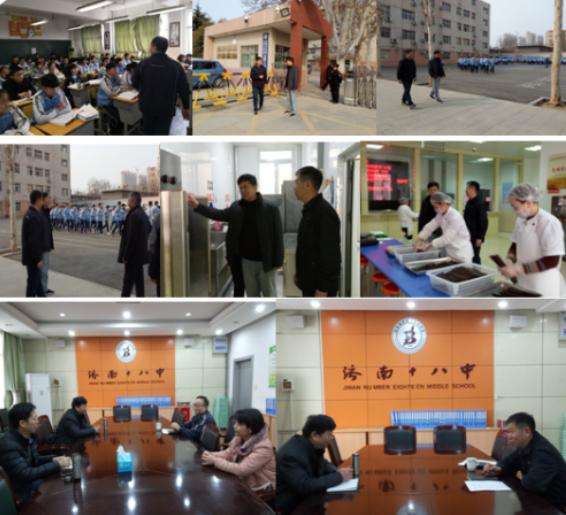 济南市教研员深入济南十八中进行开学工作督导