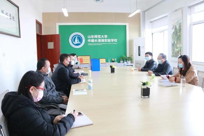 济南市高新区教体局对长清湖实验学校进行开学准备情况专项督查
