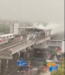 上海轨道交通浦江线汇臻路站站外区域遭雷击 无人伤亡