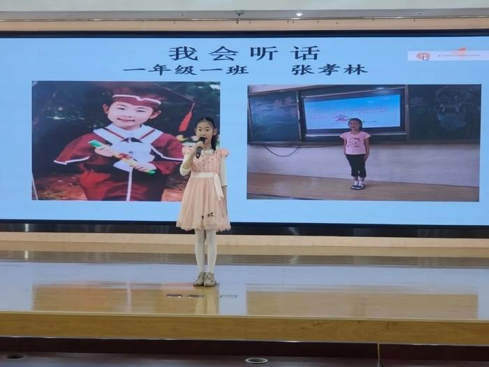 """""""灵动音符,快乐歌唱""""——章锦小学第63届成功秀场"""
