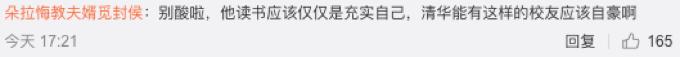 """柯洁晒录取告知书 围棋界最年迈的""""七冠王""""将最后大先生活生计"""