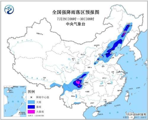 暴雨蓝色预警发布:京津冀等地局地将有大到暴雨