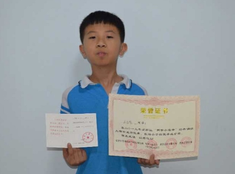 章锦小学多名学生获奖:给我一个支点,我想撬动地球