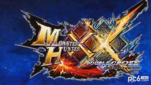 怪物猎人XX霞龙任务解锁攻略 任务怎么解锁