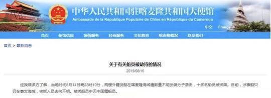唐山美食_中国使馆回应,几内亚湾被绑海员中无中国国民