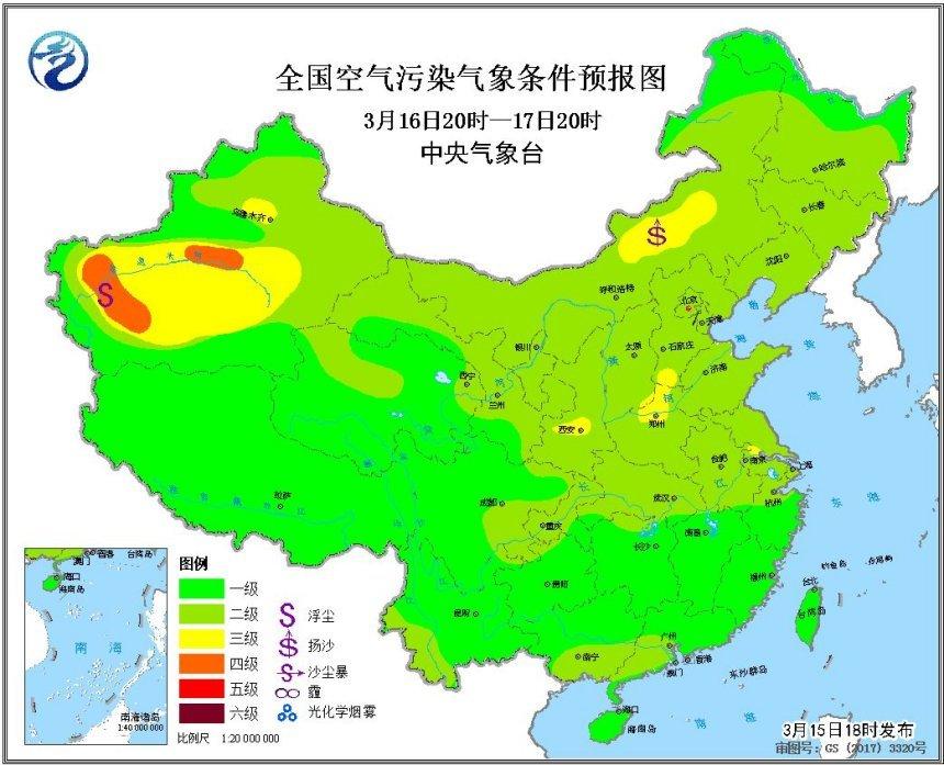 华北中南部有轻度霾 湖南新疆局部大雾