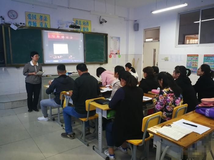 """济南艺术学校英语教研组""""读后续写""""专题研讨会"""