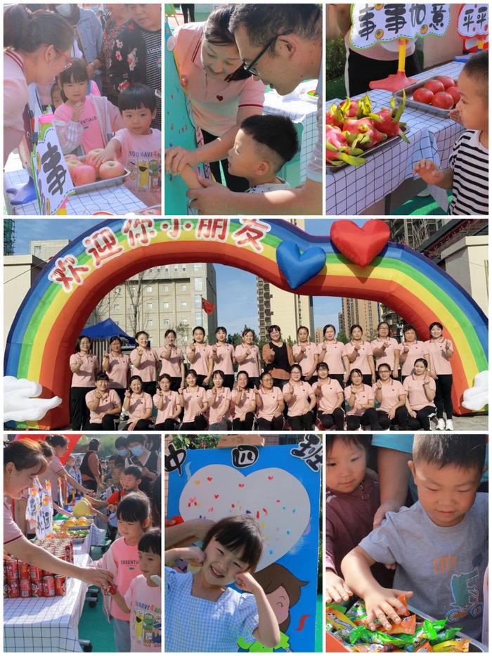 """秋的相见,""""幼""""见美好——济南市济阳区力高实验幼儿园举办开学典礼"""