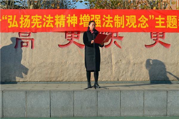 """历城职专举行""""弘扬宪法精神,增强法制观念""""主题教育活动"""