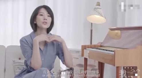 高圆圆怀孕,赵又廷发文深意满满,网友却在意另一件事?